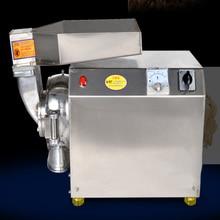 DLF40 Herbal Pulverizer Continuous Feed Mills,ultrafine Powder Machine,Grains Grinding Machine,Herb Mincers 2200w цена