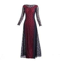 Ladies Dancewear Ballroom Dance Dress Waltz Modern Tango Lace Swing Practice 904-B144