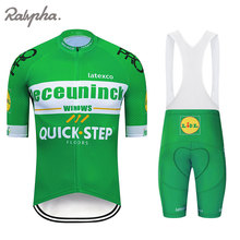Pro UCI Men's ASTANA Cycling Clothes suits Mountain Bike Clothing Team Bicycle uniform Ropa Ciclismo cycling Jersey set 19D Gel