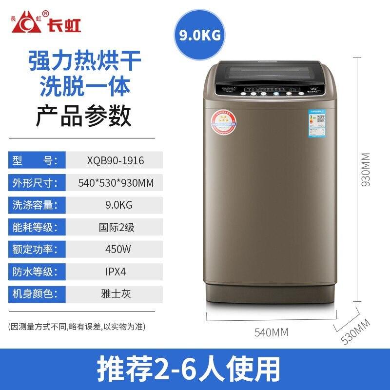 Полностью автоматическая стиральная машина с горячим воздухом, 220 В, 9 кг 5