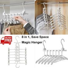 8 в 1 универсальная Волшебная компактная вешалка для одежды вешалка для шкафа органайзер