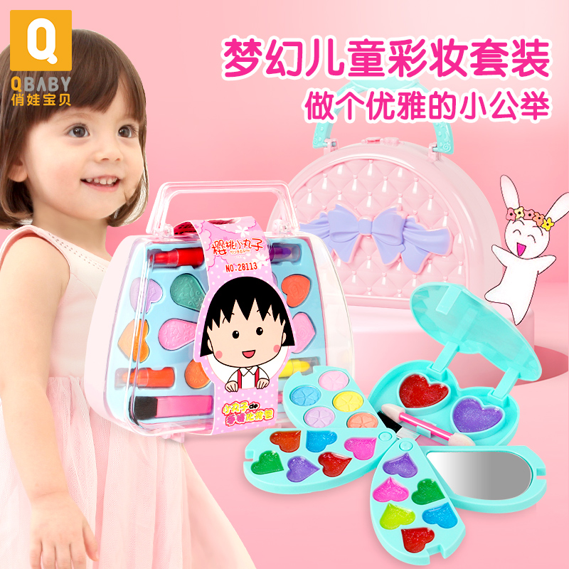Qiaowa Baby Kids Makeup Petend  Dress Up Kids Nail Polish Toys For Girls Children's Cosmetics Eye Shadow Lipstick Safe Nontoxic