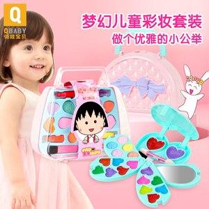 Qiaowa-pintalabios para maquillar a niños, juguetes para niñas con esmalte de uñas, cosmética para ojos y sombras de ojos seguro y no tóxico