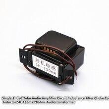 Односторонняя трубчатая схема усилителя звука Фильтр Индуктивности 5H 150ma 78ohm