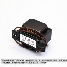 Inductance de bobine de starter de filtre dinductance de Circuit damplificateur Audio de Tube à une extrémité 5H 150ma 78ohm