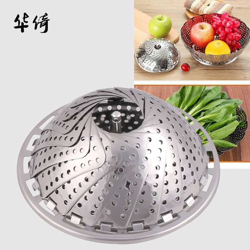Currently Available Wholesale Stainless Steel Folding Steamer Steaming Rack Egg Boiler Lotus PCs Steamer Drain Basket