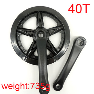 Image 1 - Aluminium 36T 46T 40T Vouwfiets Single Speed Ketting Wiel Fiets Crank