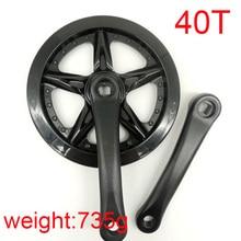 Manivela plegable para bicicleta, aleación de aluminio, 36T, 46T, 40T, rueda de cadena de marcha única