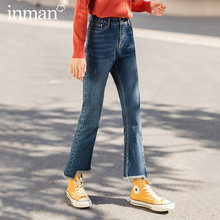 INMAN 2019 Winter New Arrival Medium High Waist Irregular Slim Women Long Jeans(China)
