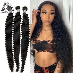 Image 1 - 28 30 32 40 Polegada pacotes de onda profunda solta 100% extensões do cabelo humano 1 3 4 pacotes ofertas onda de água do cabelo brasileiro pacotes remy