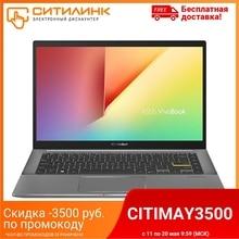 Ноутбук ASUS VivoBook M433IA-EB071 14