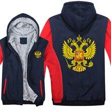 Rosja bluzy z polaru Zipper zagęścić mężczyźni odzież sweter fajna rosyjska flaga bluza mężczyzn