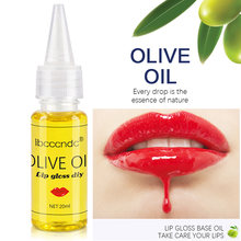 20 мл уход за макияжем губ оливковое масло натуральная Нетоксичная
