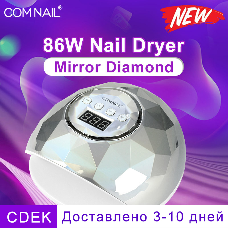 86W Lamp for Manicure Fast Curing Nail Gel UV Lamp Gel Polish Nail Dryer With LCD Display UV LED Nail Lamp Manicure Machine image