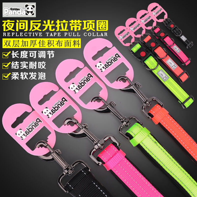 Night Reflective Shining Dog Chain Pet Nylon Tow Rope Gold Panda Spandex Dog Traction Belt Dog Rope