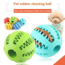 Brinquedos de borracha do cão de estimação do estiramento que escapam a bola do alimento do gato do cão kong interativo mastigar bolas de limpeza do dente do brinquedo para produtos do animal de estimação dos brinquedos do filhote de cachorro