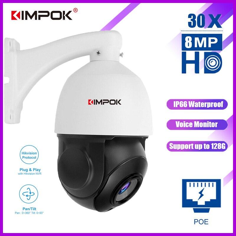 Kimpok 4k 8mp 5mp sony sensor poe power 30x zoom ip velocidade dome câmeras p2p 48v poe 4k hd câmeras de vigilância