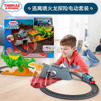 Original thomas and friends electric locomotive track master series escape fire breathing dragon adventure toy for children gift эксклюзиные паровозики в асст thomas and friends