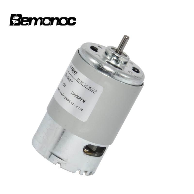 Bemonoc 550 Small Electric PMDC 12V DC Motor 18000 RPM High Speed DC Micro Motor 550 Power Tool