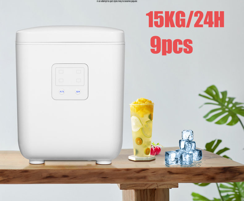 Portable Automatic electric ice Maker Household mini square shape ice making machine 15kg 24H home family small bar coffee shop