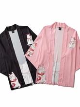 Japan Style Clothes Men Summer Streetwear Cat Print Kimono Cardigan Mandarin Robe Men Unisex Japanese Trend Kimonos