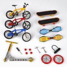 Мини скейтборд для пальцев фингерборд bmx велосипед набор забавные