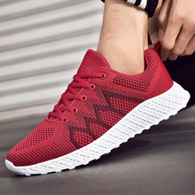 Goodstus couple new fashion simple breathable sneakers medium high top size men'