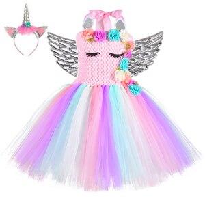 Image 4 - ליל כל הקדושים בנות פרחים Unicorn תלבושות ילדים פוני קשת רשת טוטו תחפושת מסיבת חג המולד תלבושת פרח תחרות בגדים