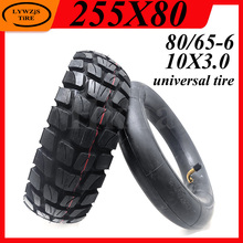 255×80 Tire Inner and Outer Tyre for Electric Scooter Zero 10x Dualtron KuGoo M4 Upgrade 10 Inch 10×3.0 80/65-6 Off Road Tire