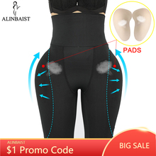 Women Butt Lifter Shapewear Waist Tummy Control Body Underwear Shaper Pad Control Panties Fake Buttocks Lingerie Thigh Slimmer