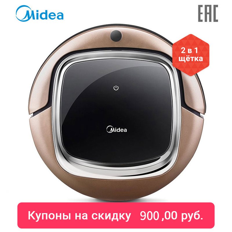 Midea VCR06/VCR07 robot vacuum cleaner multi-function with 2-inch V roller brush for deep cleaning Wireless Smart Washing Mop for home for dry and wet cleaning function mini hand vacuum for home sweeper dust catcher