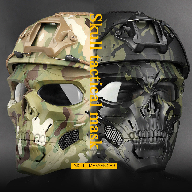 Military Tactical SKULL Mask Airsoft Paintball Full Face Mask Helmet Compatible Tactics Mask