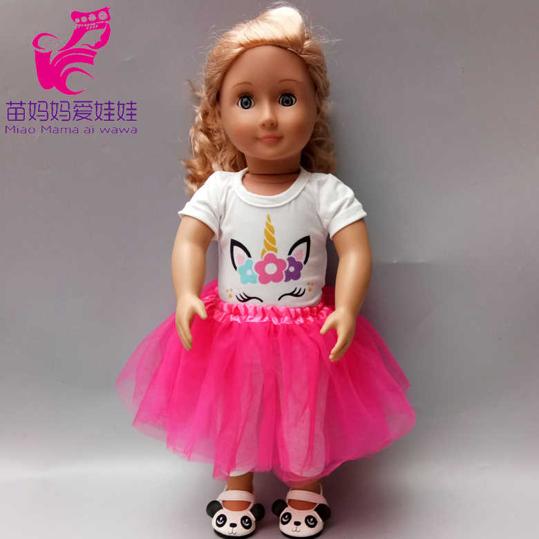 Новорожденная Одежда для куклы-младенца брюки рубашка кружевная юбка для 18 дюймов 45 см американские куклы наряд игрушки одежда