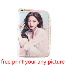 Coin purse female free…