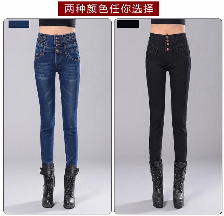 Womens Winter Jeans High Waist Skinny Pants Fleece Lined Elastic Waist Jeggings Casual Plus Size Jeans For Women Warm Jeans 11