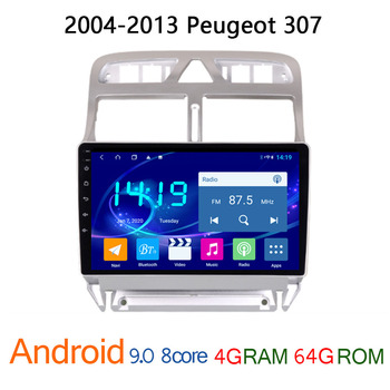 car multimedia player for Peugeot 307 android 4G + 64G IPS 2004 2013 Peugeot307 radio coche stereo autoradio GPS navigator auto image