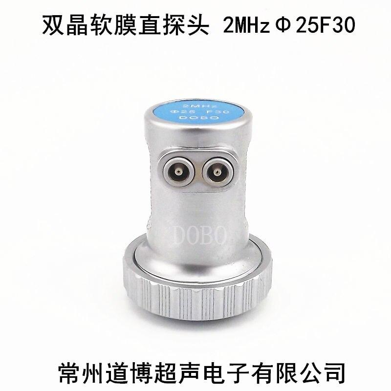 Ultrasonic Flaw Detector Soft Film Double Crystal Straight Probe, Nondestructive Testing UT