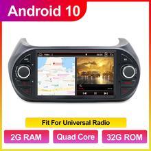 2 Din Car Radio GPS Navi For Fiat Fiorino/Qubo/Citroen Nemo/For Peugeot Bipper Android 10.0 Bluetooth Wifi DAB OBD Map