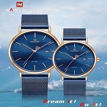 NAVIFORCE Reloj para parejas, correa de acero de malla, de marca de lujo, resistente al agua, para Mujer