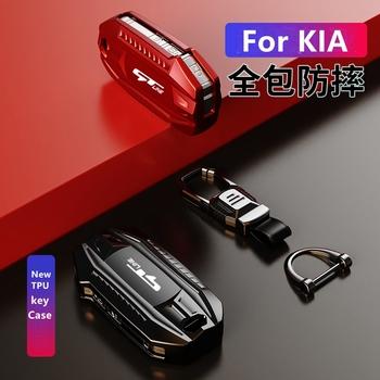 Samochód TPU etui na klucze torba dla KIA Sportage Ceed Sorento Cerato Forte KX5 KX-CROSS Forte K2 RIO K3 K5 Opatima dusza 2018 2019 tanie i dobre opinie Easwraih CN (pochodzenie)