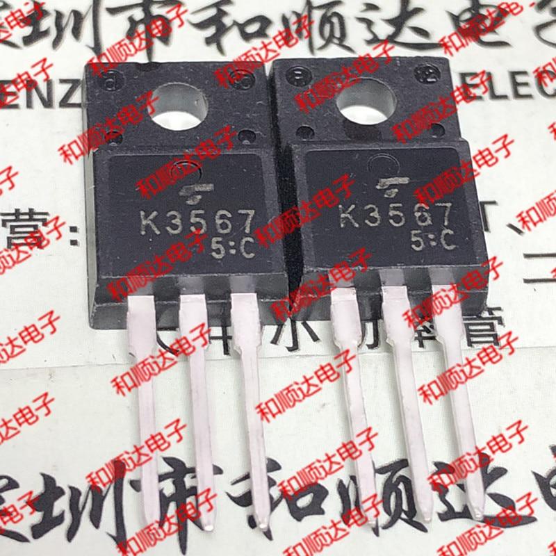 10 PCS/lot K3567 Sk3567 2 New Spot TO - 220 - F 600 V 3.5 A