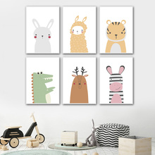 Animal Rabbit Alpaca Tiger Dinosaur Wall Art Print Canvas Painting Nordic Poster And Prints Pictures Kids Room Decor