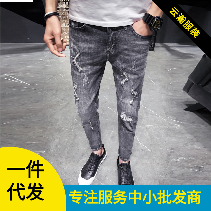 2019 New Style Fashion Casual Teenager Men's With Holes Capri Jeans Men Skinny Pants