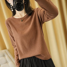 Женские трикотажные пуловеры sparsil с круглым вырезом однотонная