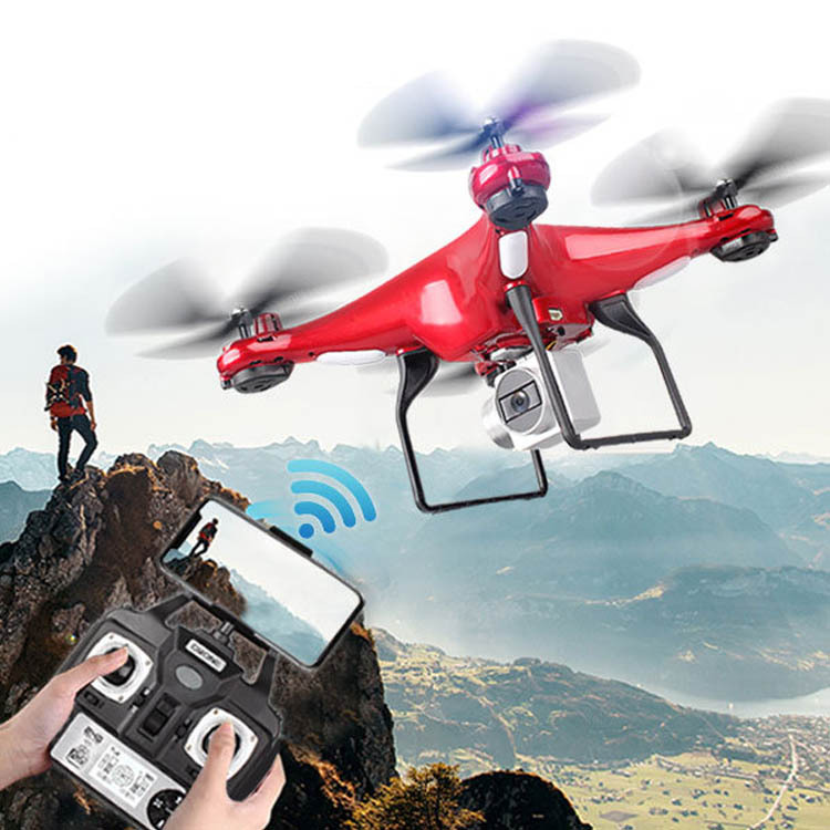 High-definition Real-Time Aerial Photography Set High Quadcopter WiFi Camera Remote-controlled Unmanned Vehicle Toy Aircraft