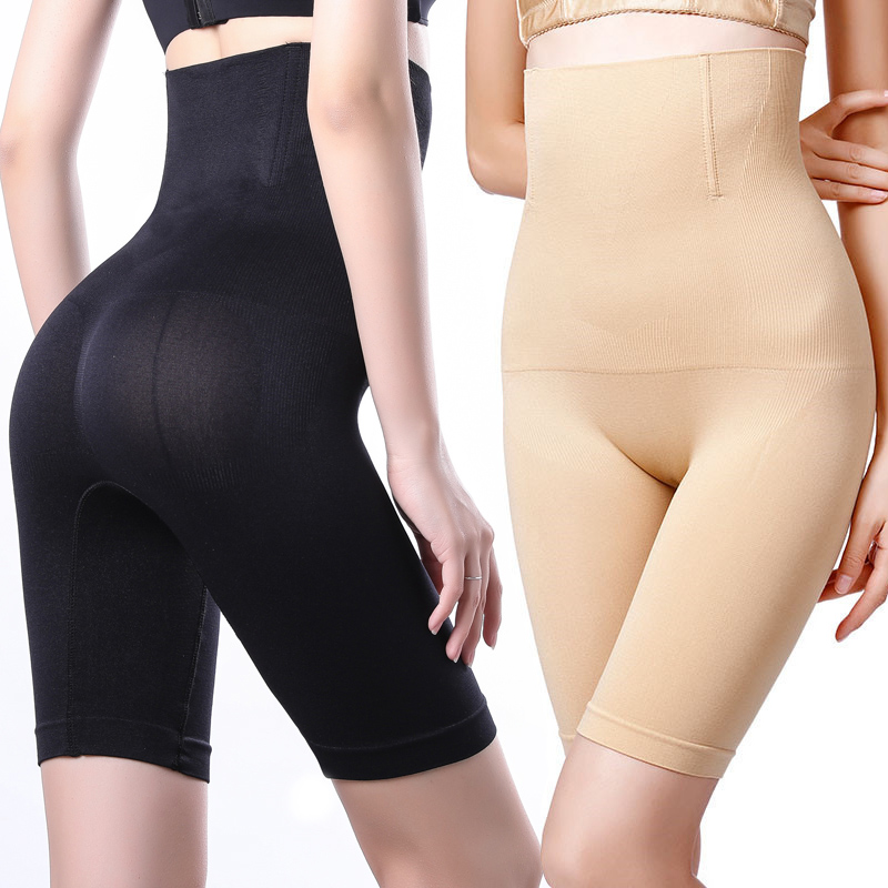 Butt Lifter senza cuciture donna vita alta dimagrante Panty Tummy Control Knickers Pant slip Shapewear intimo donna Body Shaper 2