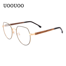 UOOUOO Wood optical glasses frame anti blue rays computer eyeglasses frame man clear frame glasses with wooden box glasses metal