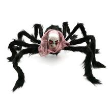 Big Super Spider for Halloween Decoration 75cm Plush Black Ghost Head Spider Simulation Skull Kids Children Toys Party Decor(China)