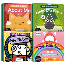 35 Books/Set 15CMx15CM Kids color English Picture Parent-Child Educational Book Gift For Children Baby Learn Reading Story Books 20books set 15x15cm kids usborne picture books children baby famous story english child book farmyard tales story eary education