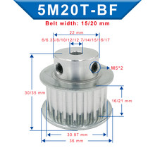 Alésage de poulie en aluminium 5M-20T, largeur de la fente de poulie de courroie 6/6mm pour largeur 12/12mm 5M 16/17. 35/8/10/16/21. 7/14/15/15/20mm